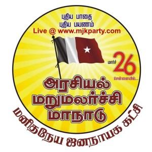 Live_mjk_party